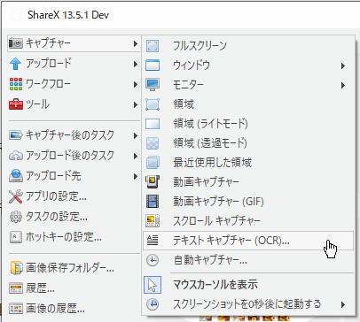 f:id:kanaxx43:20210710202534p:plain