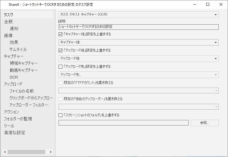 f:id:kanaxx43:20210711001101p:plain