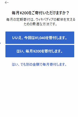 f:id:kanaxx43:20210715222739p:plain