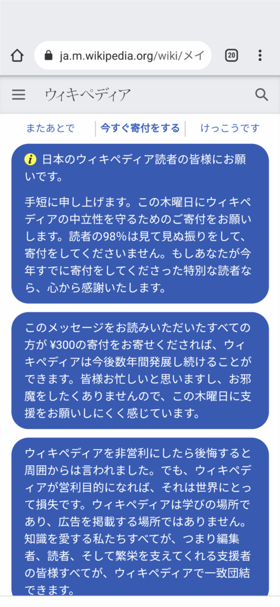 f:id:kanaxx43:20210715223343p:plain:w400