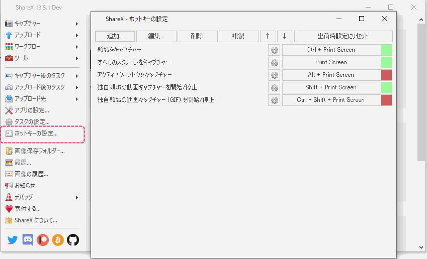 f:id:kanaxx43:20210717163739p:plain