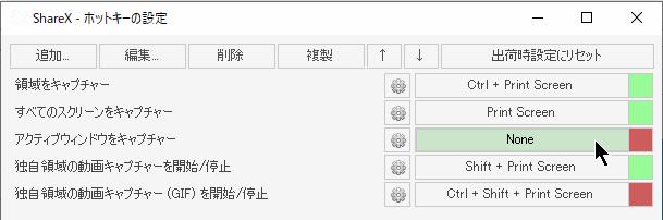 f:id:kanaxx43:20210717171030p:plain