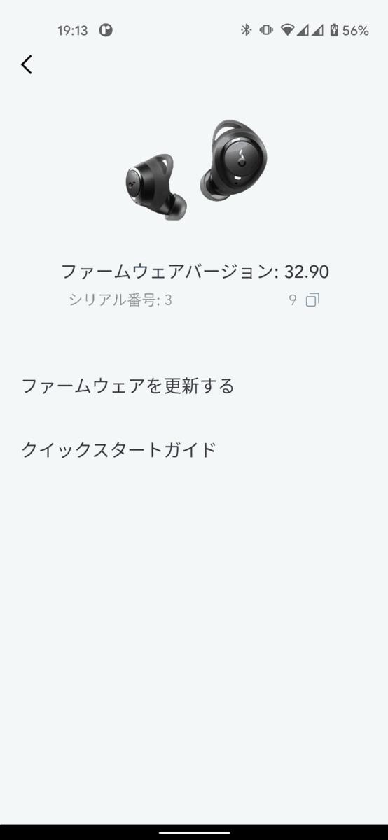 f:id:kanaxx43:20210821191619p:plain:w350