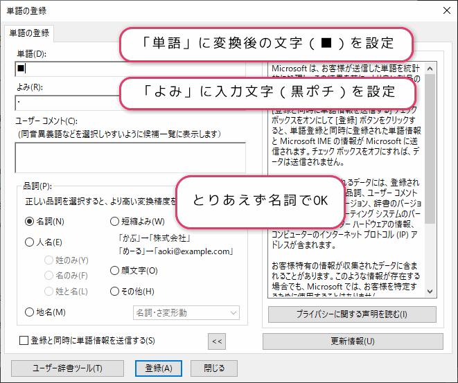 f:id:kanaxx43:20210822164248p:plain