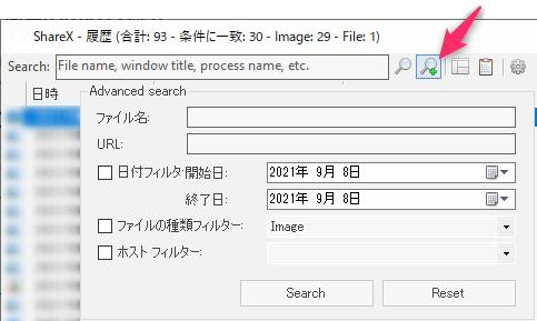 f:id:kanaxx43:20210908081618p:plain