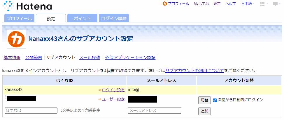 f:id:kanaxx43:20210920153227p:plain