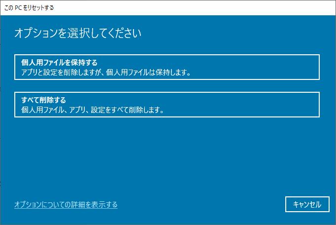 f:id:kanaxx43:20210923131816p:plain