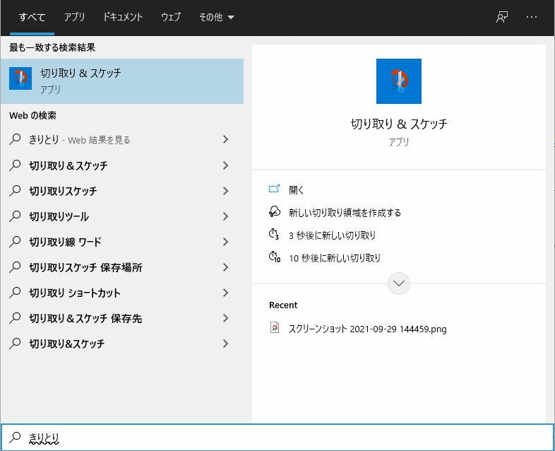f:id:kanaxx43:20210929163547p:plain