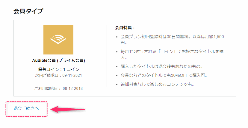 f:id:kanaxx43:20211010192134p:plain