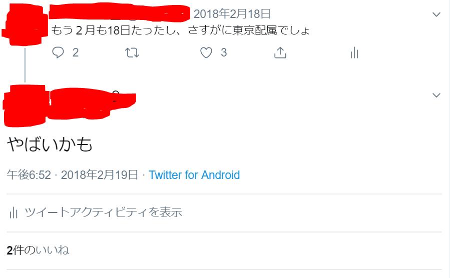 f:id:kanaya12:20190504194213p:plain