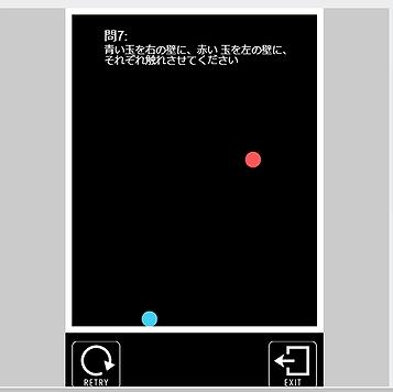 f:id:kanayan-run:20191222235828j:plain