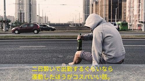 f:id:kanayan-run:20191227201638j:plain