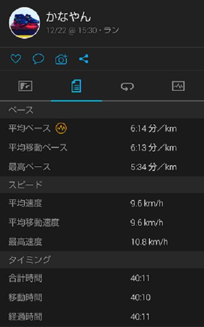 f:id:kanayan-run:20200105125328p:plain