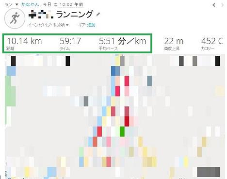 f:id:kanayan-run:20200119191413j:plain