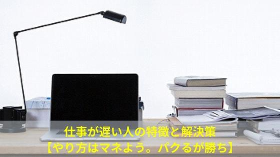 f:id:kanayan-run:20200204230025j:plain