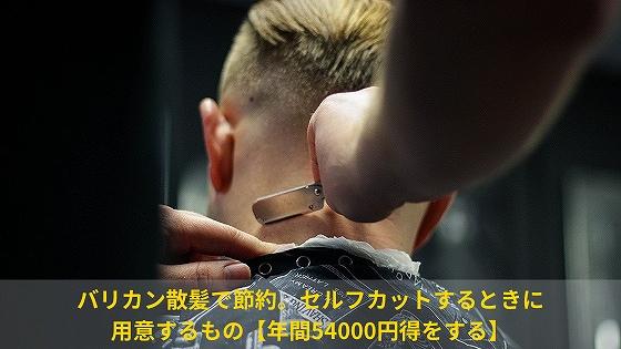 f:id:kanayan-run:20200209172654j:plain