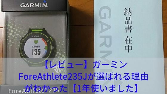 f:id:kanayan-run:20200215205035j:plain