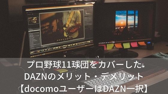 f:id:kanayan-run:20200224192025j:plain