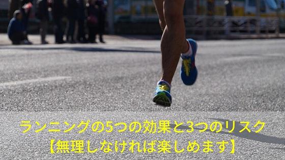 f:id:kanayan-run:20200318214713j:plain
