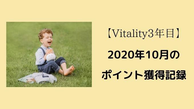 f:id:kanayan-run:20201102193603j:plain