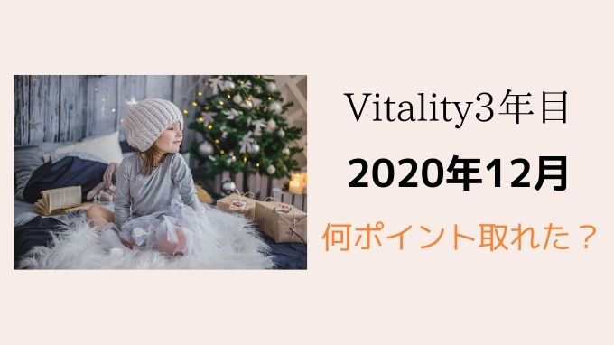 f:id:kanayan-run:20210101002001j:plain
