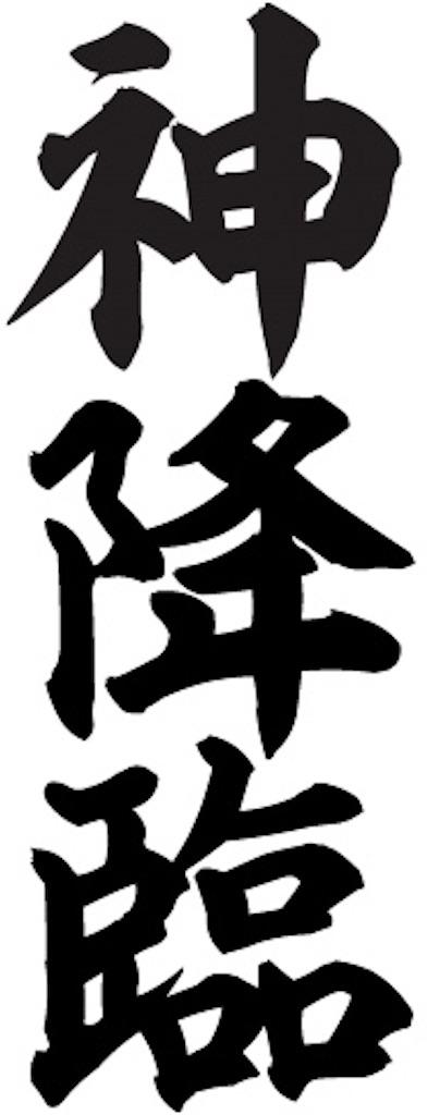 f:id:kanayanmama1:20201231151632j:plain