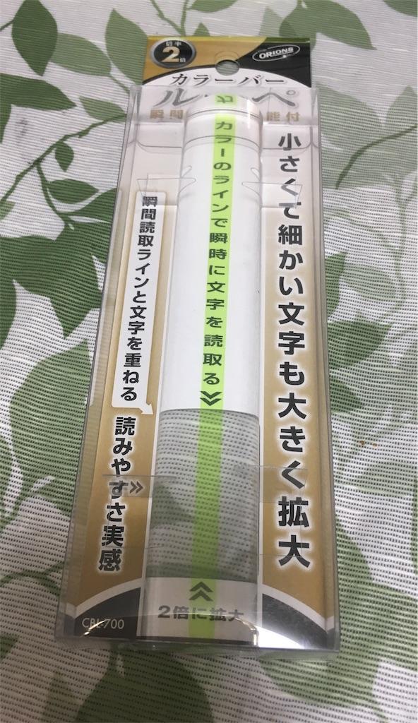f:id:kanayubi-reading:20170506123313j:image