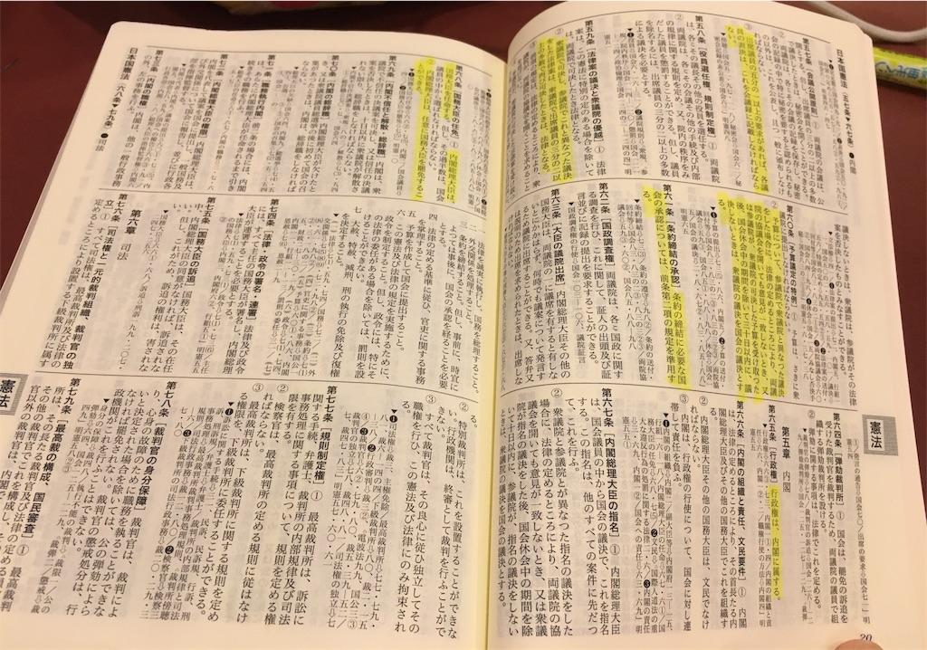f:id:kanayubi-reading:20170506164923j:image