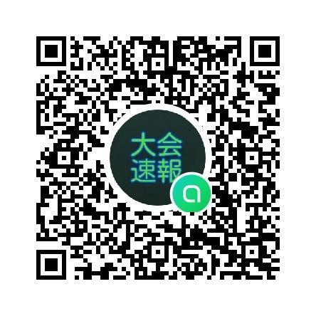f:id:kanazawa-soft:20201105184521j:plain