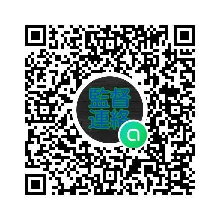 f:id:kanazawa-soft:20201105184525j:plain