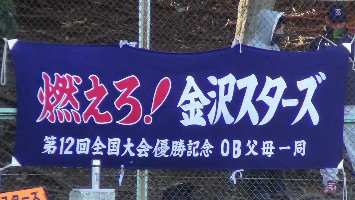 f:id:kanazawa-soft:20201106144416j:plain