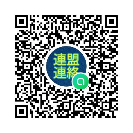 f:id:kanazawa-soft:20210123165145j:plain
