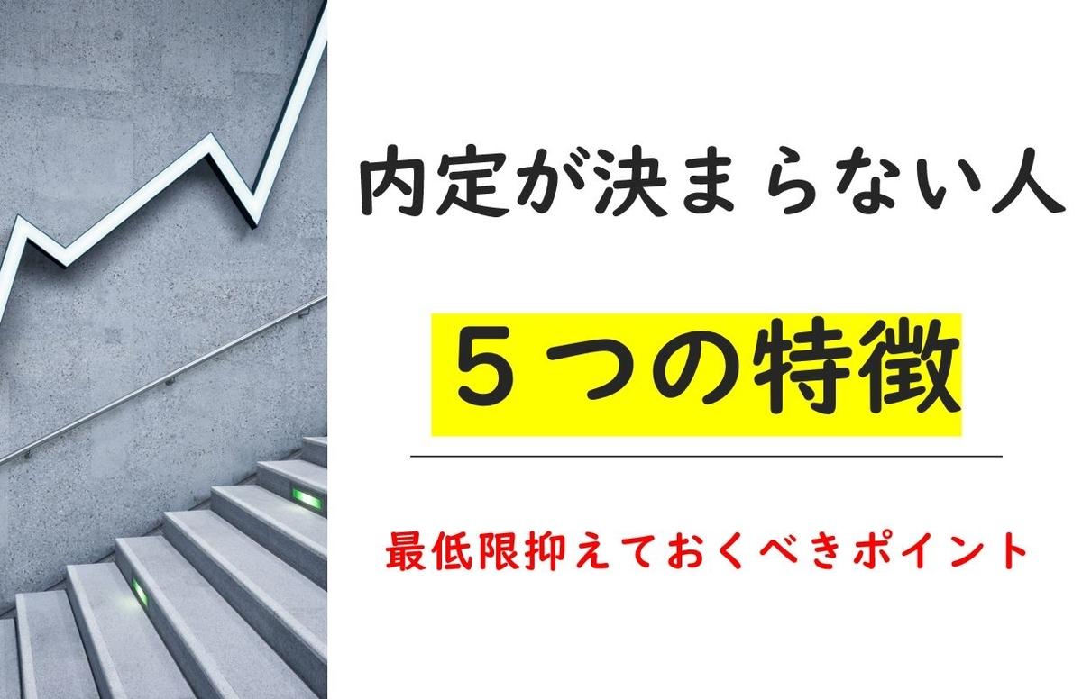 f:id:kanazawa20:20200922052946j:plain