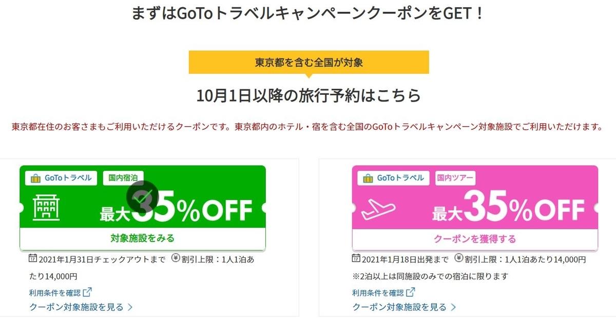 f:id:kanazawa20:20201001025524j:plain