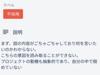 f:id:kanazawa20:20210406121340p:plain