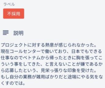 f:id:kanazawa20:20210406121522p:plain