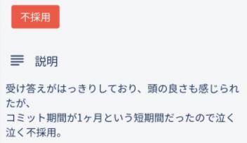 f:id:kanazawa20:20210406121601p:plain