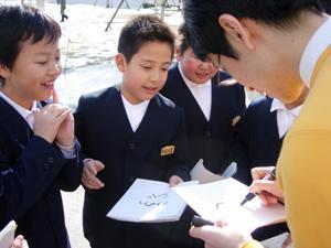f:id:kanazawa21coc:20050301150738:image