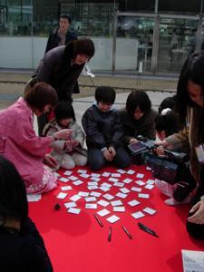 f:id:kanazawa21coc:20050320143103:image