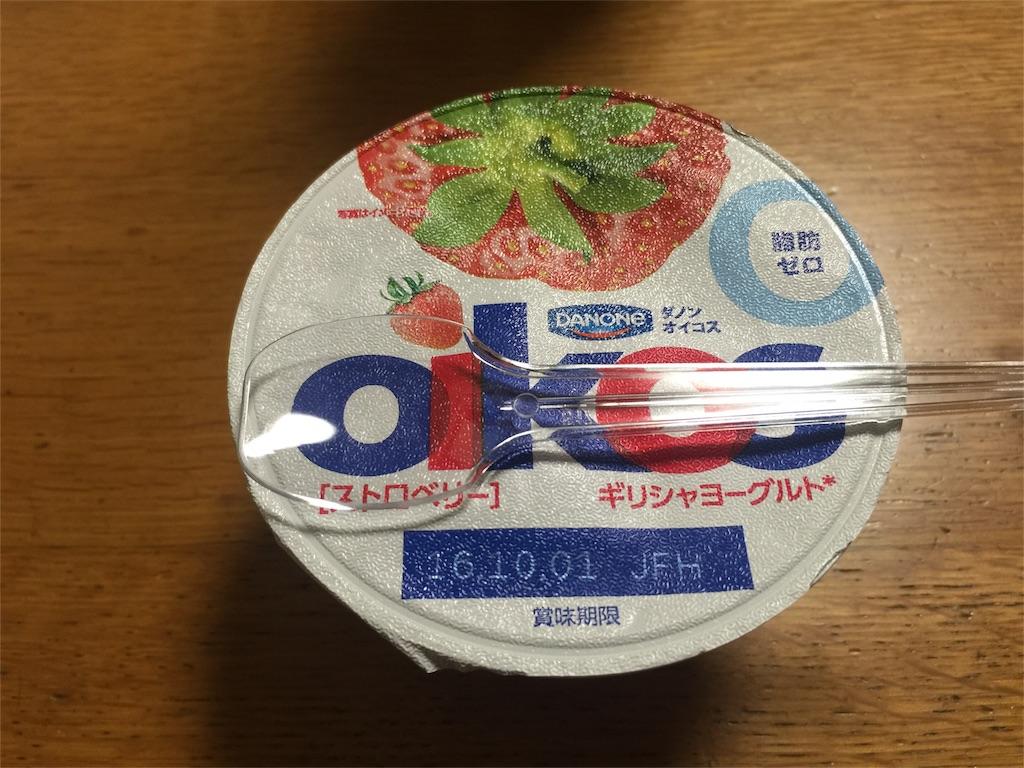 f:id:kanazawa93:20160910144143j:image
