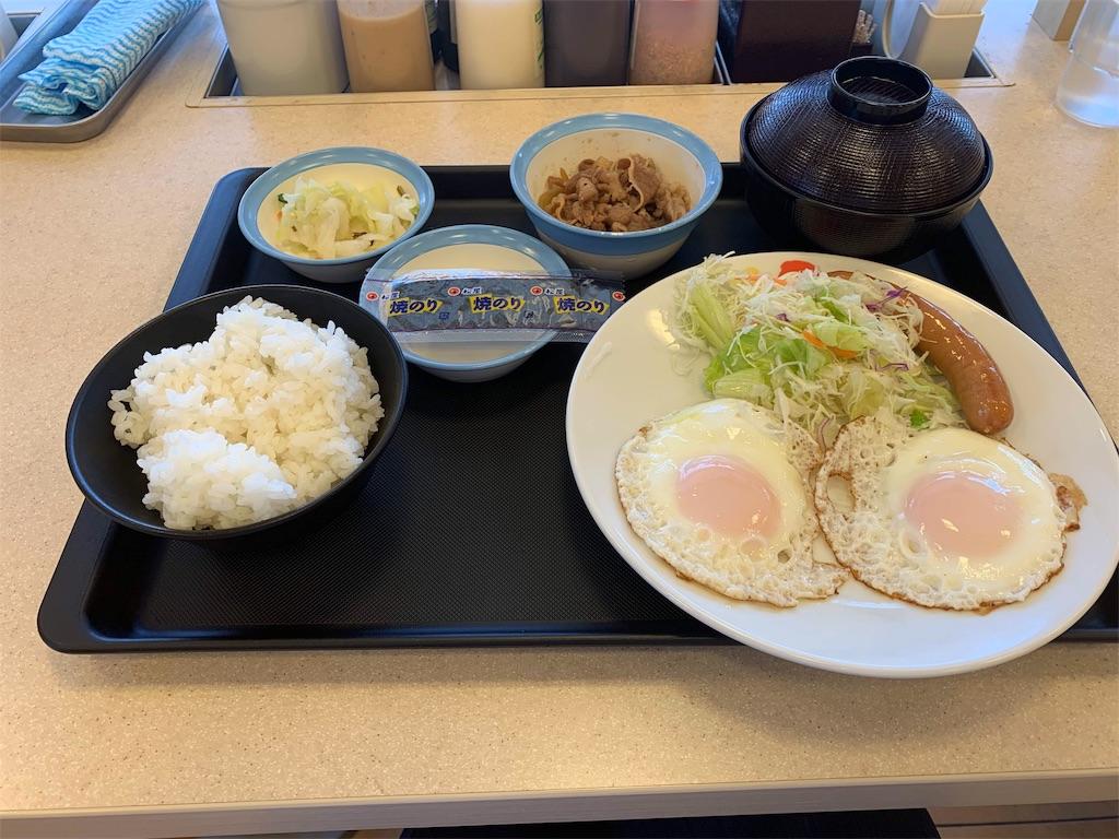 f:id:kanazawa_arato:20190919215505j:image