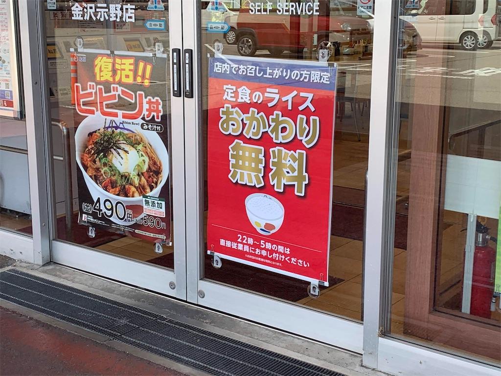 f:id:kanazawa_arato:20190919220048j:image