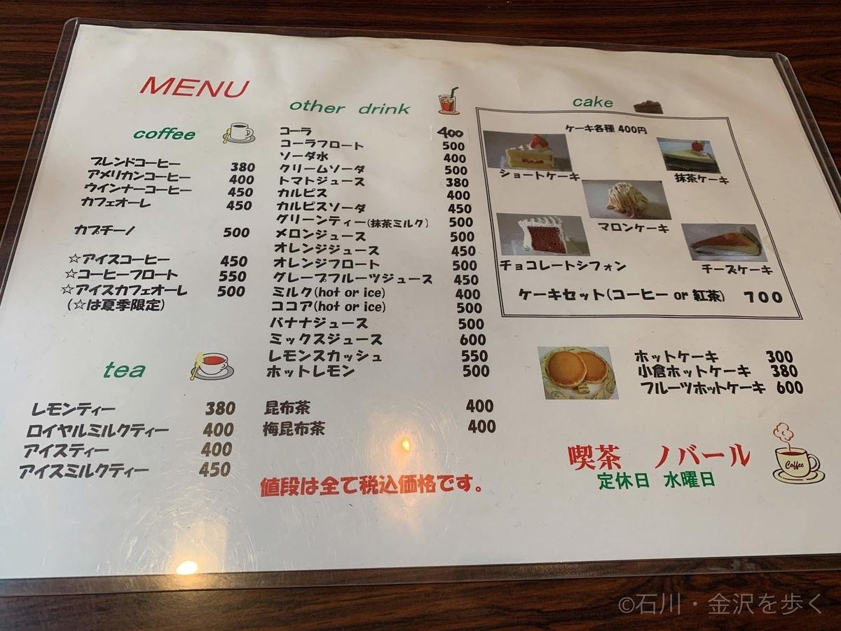 f:id:kanazawa_arato:20190924180743j:plain