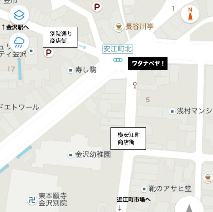f:id:kanazawabiiki:20180321170431p:plain