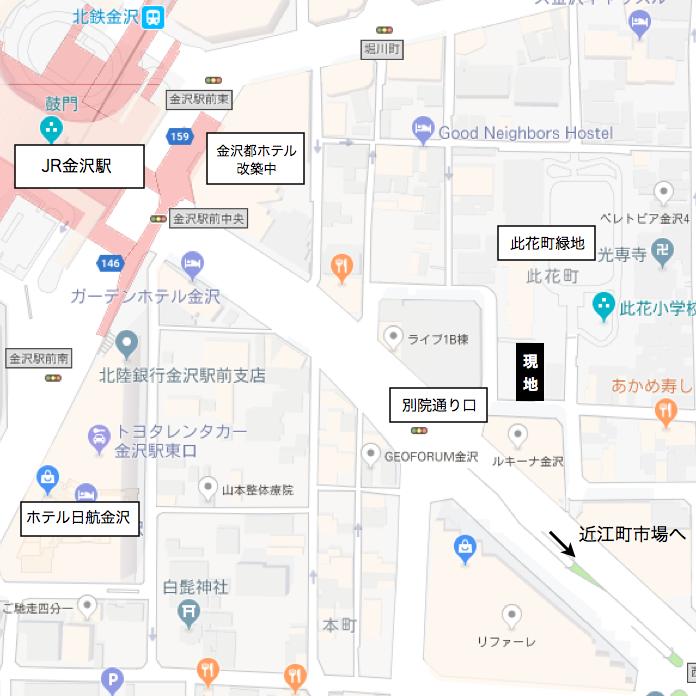 f:id:kanazawabiiki:20180511100740p:plain