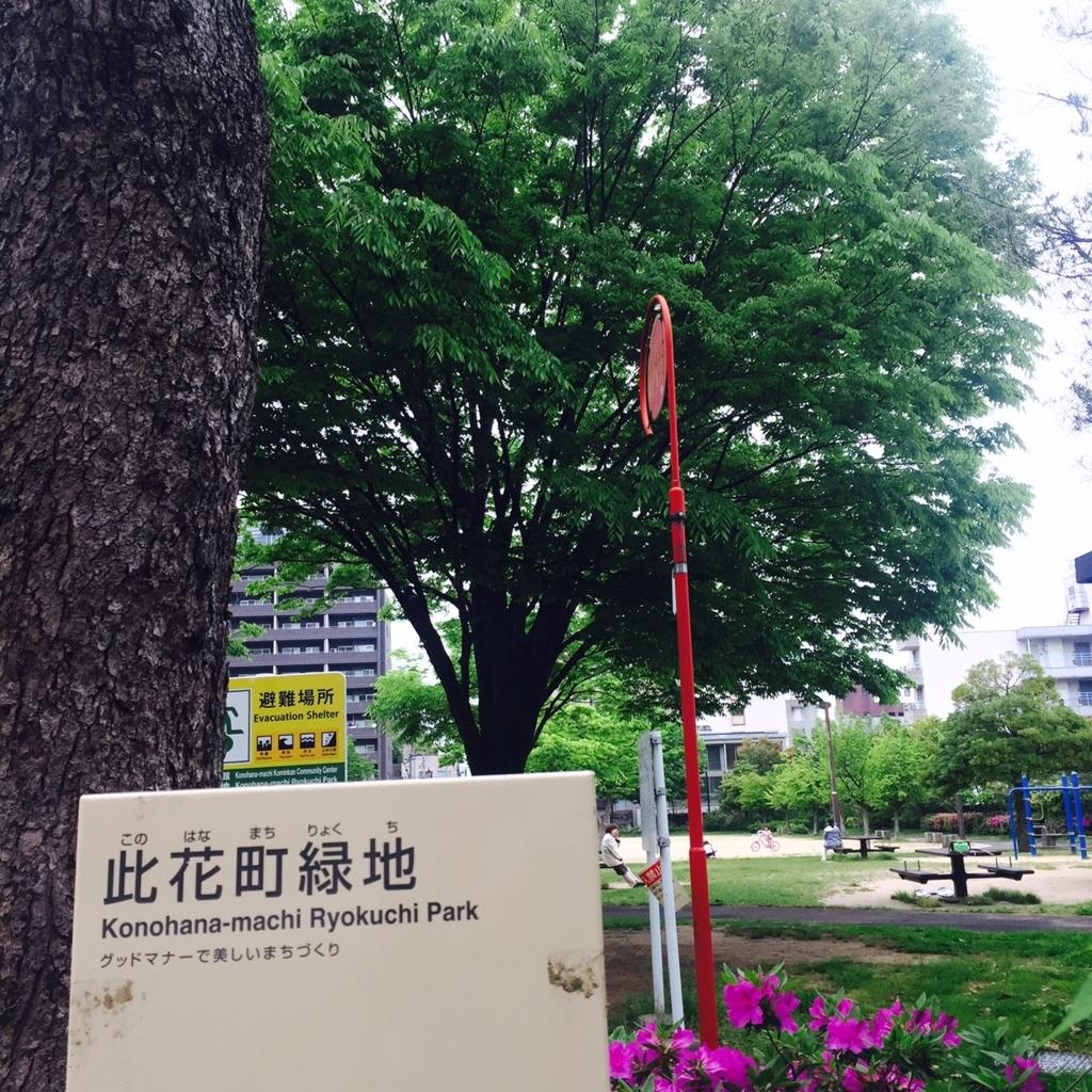 f:id:kanazawabiiki:20180511100751j:plain