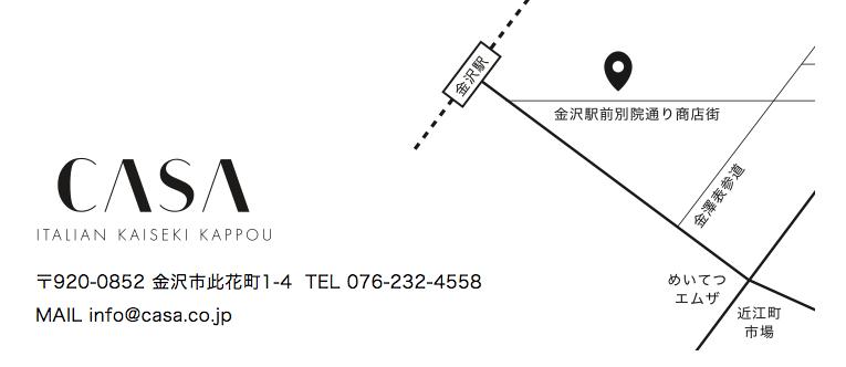 f:id:kanazawabiiki:20180811082557p:plain