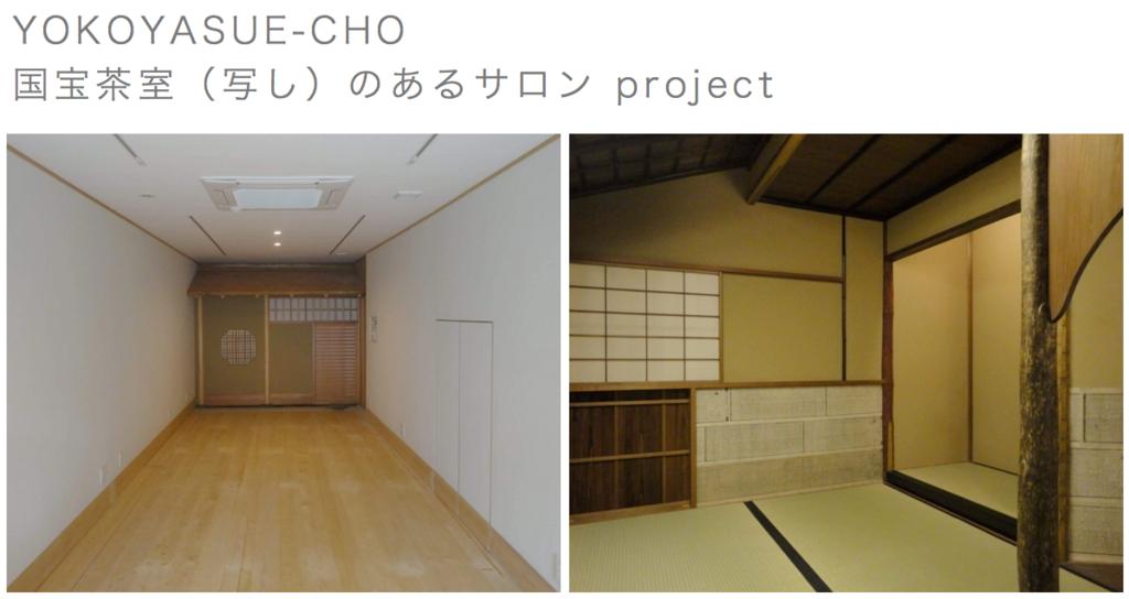 f:id:kanazawabiiki:20181226114333p:plain