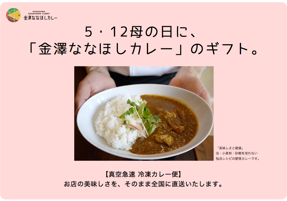 f:id:kanazawabiiki:20190426091933p:plain