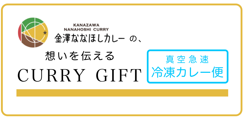 f:id:kanazawabiiki:20190426092231p:plain
